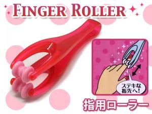 finger-roller