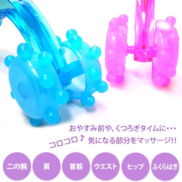 body-roller_02
