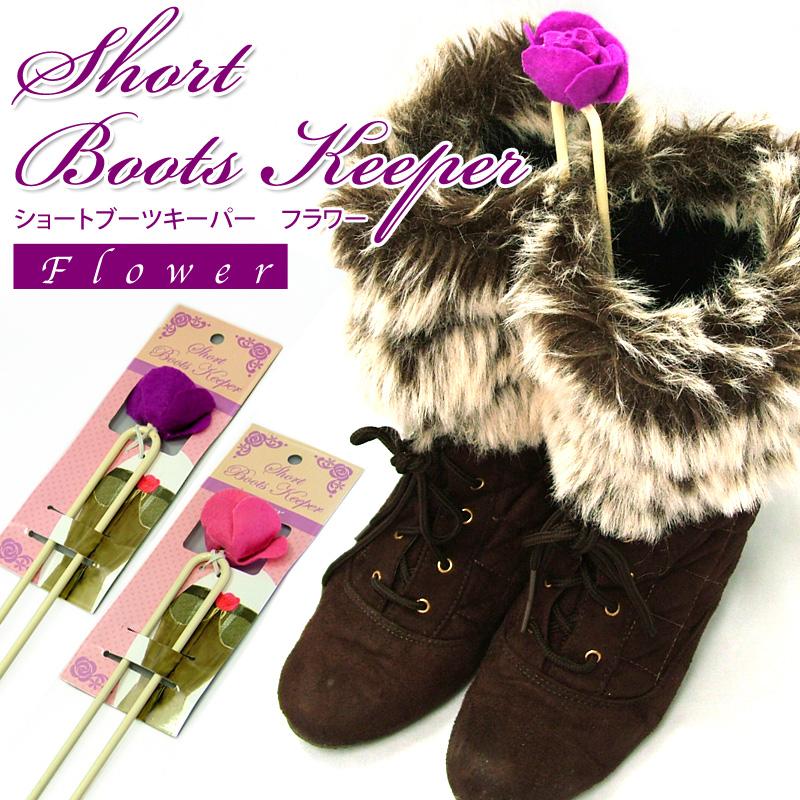 bootskeeper-fl_01