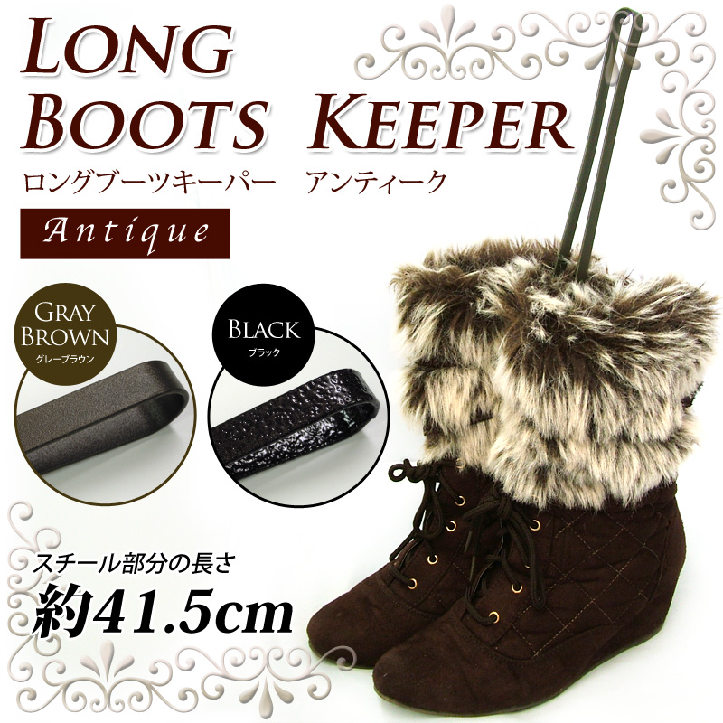 bootskeeper-long_01