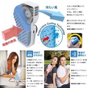 handy-cooler_2