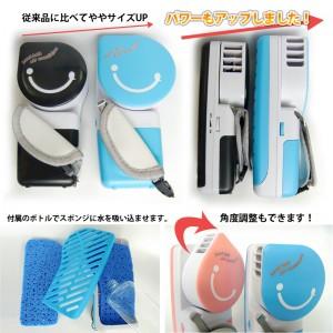 handy-cooler_5