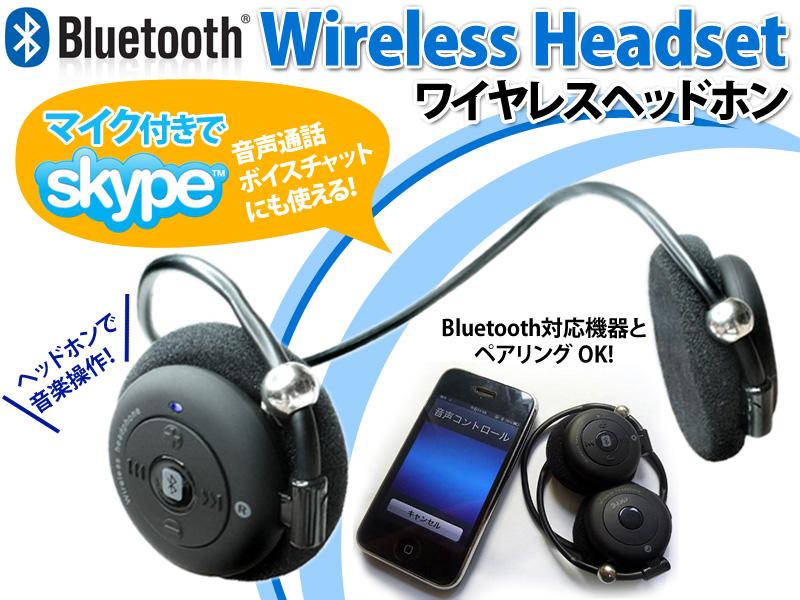 headset__01