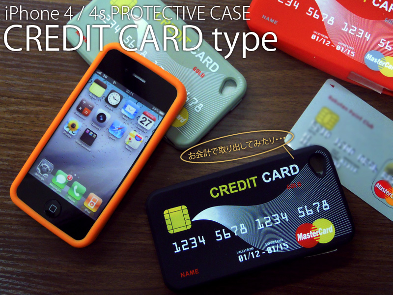 icase_credit_001