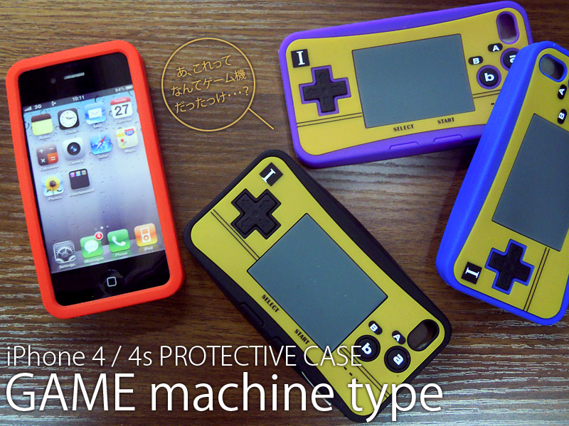 icase_game_001