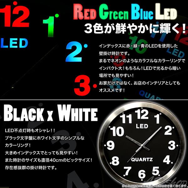 led-clock_1