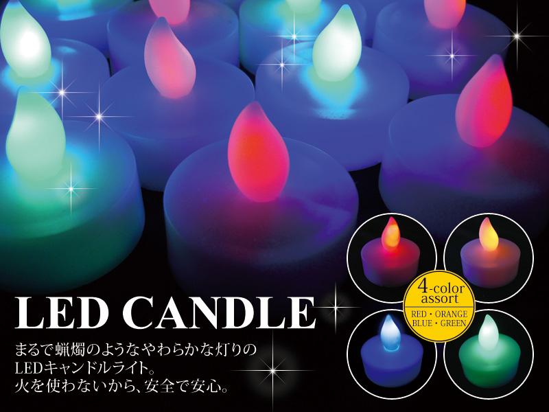 ledcandle_001