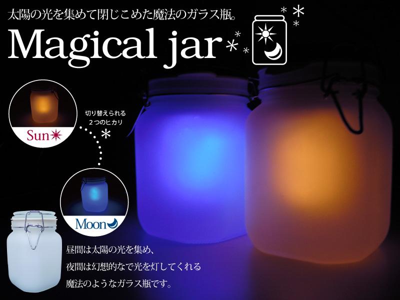magicaljar_001