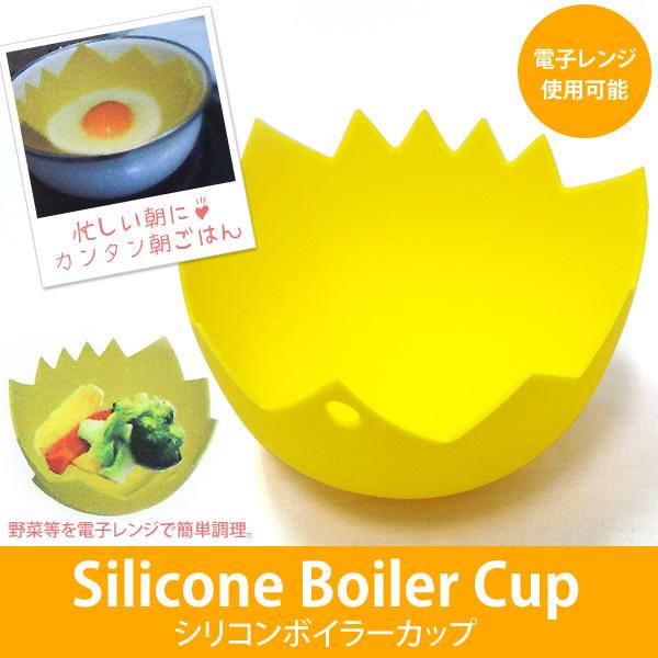 sb-cup_01