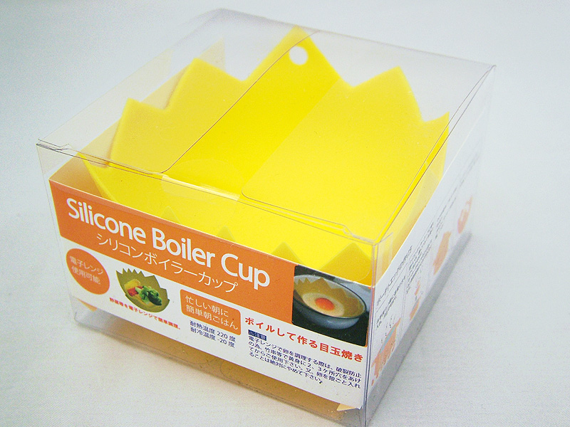 sb-cup_03