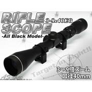RIFLE SCOPE ライフルスコープ All Black Model 3-9×40
