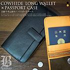 【BAGGIO】ラウンドファスナー長財布+パスポートケース