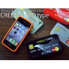 クレジットカードデザインiPhoneシリコンケース