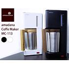 デザイン家電★amadana コーヒーメーカーCM-113