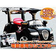 電動乗用ラジコンカー ロードカータイプ