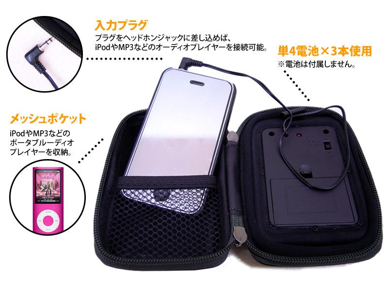 speaker-bag__02