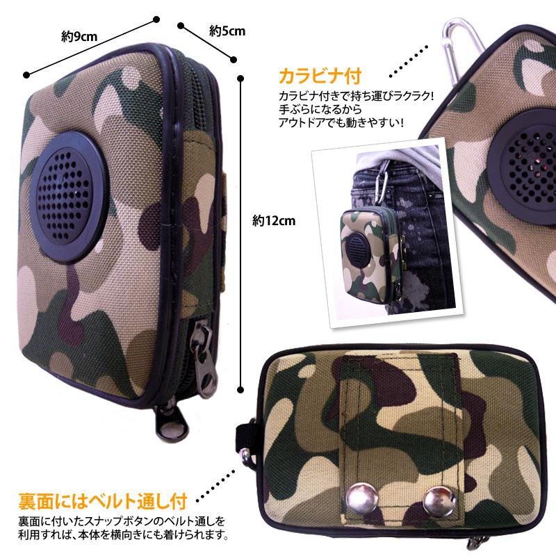 speaker-bag__03