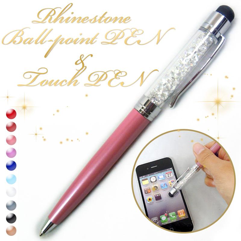 swaro-touch-pen_001-2