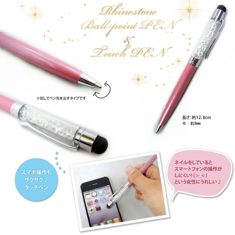 swaro-touch-pen_002