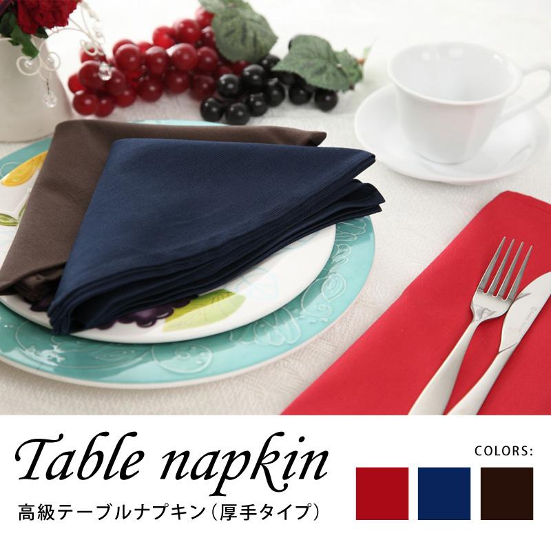 table-napkin_atsude_01