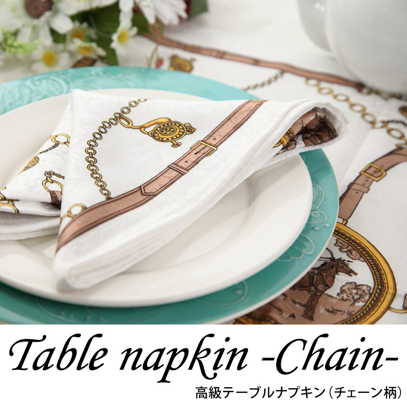 table-napkin_chain_01