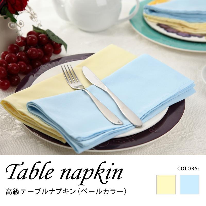 table-napkin_palecolor_01