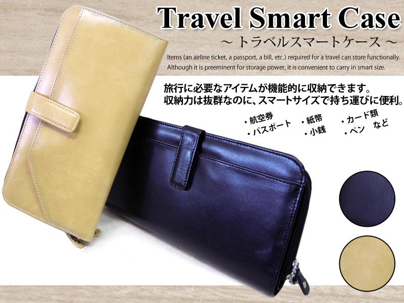 travelsmartcase-001